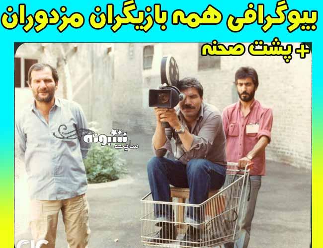 بیوگرافی بازیگران فیلم مزدوران (خلاصه داستان) + پشت صحنه