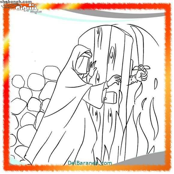 نقاشی ایام فاطمیه برای کودکان کودکانه (آموزش نقاشی شهادت حضرت فاطمه)