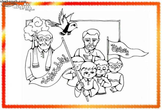 نقاشی ایام فاطمیه برای کودکان (آموزش نقاشی شهادت حضرت فاطمه)