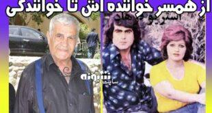بیوگرافی جمشید نجفی خواننده خلبابان ملوانان و همسرش +اینستاگرام