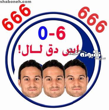 جوک ضد استقلال و باخت استقلال +عکس خنده دار