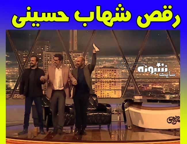 فیلم رقص شهاب حسینی و محسن تنابنده و احمد مهرانفر در همرفیق