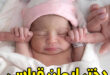 آناهید دختر ایمان قیاسی را ببییند (عکس)