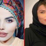 بیوگرافی عاطفه کرمانی و همسرش کیست؟ اینستاگرام و علت درگذشت