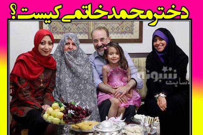 عروسی دختر محمد خاتمی و پسر خرازی (ماجرای کلیپ)