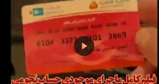 ناهید حسین پور هیکل آباد همسر کیه + جزئیات