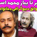 بیوگرافی محمد اسدی بازیگر +سوابق هنری و اینستاگرام