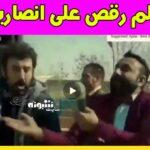 رقص علی انصاریان در فیلم اژدر (فیلم بدون سانسور)