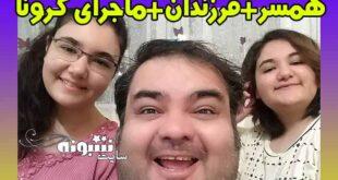 زندگینامه علی برقی بازیگر و همسر و دخترانش + علت درگذشت