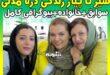 بیوگرافی درنا مدنی (دختر رویا تیموریان و خواهر دنیا مدنی) +سوابق