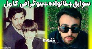 بیوگرافی ایلیا شهیدی فر بازیگر و همسرش + اینستاگرام و سوابق