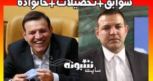 بیوگرافی شهاب الدین عزیزی خادم و همسرش کیست +اینستاگرام