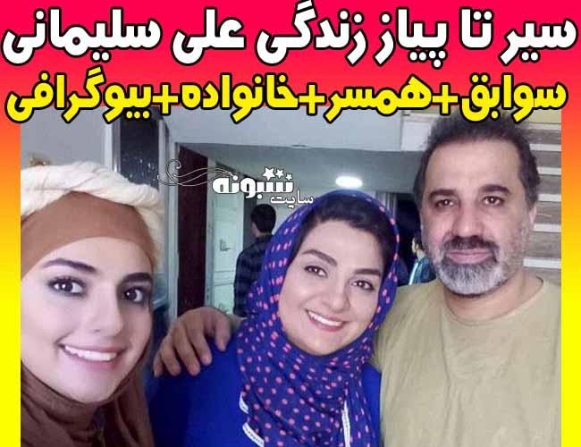 بازیگر نقش بهزاد در سریال وضعیت سفید کیست؟ عکس جنجالی علی سلیمانی و همسرش