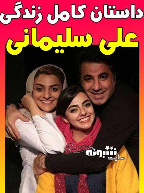 بازیگر نقش بهزاد در سریال وضعیت سفید کیست؟ عکس جنجالی علی سلیمانی و همسر و دخترش
