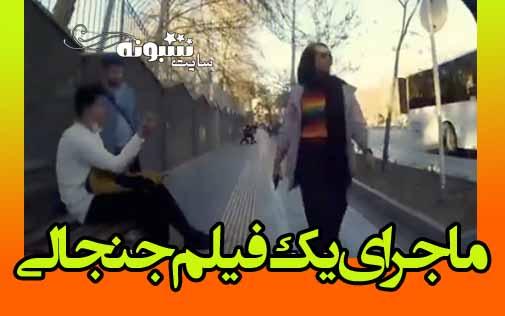 دوربین مخفی متلک و مزاحمت پارک ملت مشهد