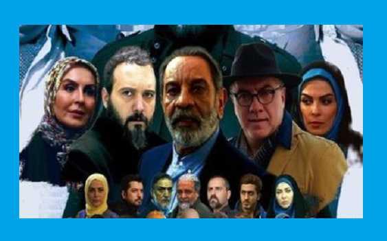 بیوگرافی بازیگران سریال گاندو ۲ با نقش + پشت صحنه و داستان و اسامی