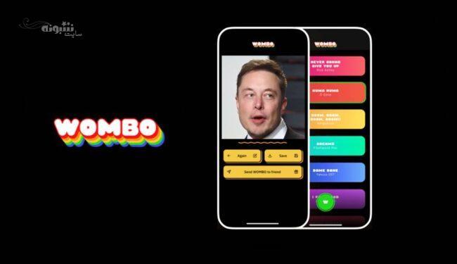 دانلود اپلیکیشن Wombo (سلفیهای آوازه خوان)