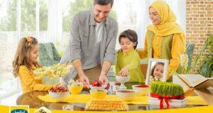اینترنت رایگان عید نوروز 1400 ایرانسل
