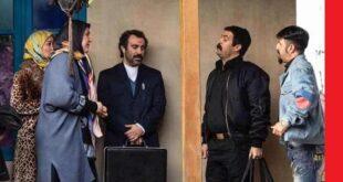 تکرار سریال پایتخت ۶ امشب یکشنبه ۲۴ اسفند ۹۹ قسمت چهارم ۴