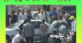 قاتل جوان چرامی کیست؟ چگونه دستگیر شد؟