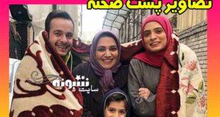 بیوگرافی بازیگران سریال چوب خط + خلاصه داستان و پشت صحنه