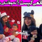 بیوگرافی سحر حاتمی همسر میلاد حاتمی کیست + دستگیری