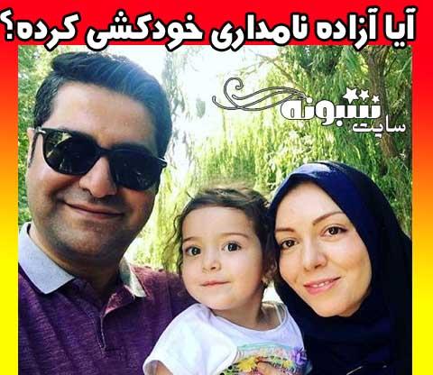 علت درگذشت و فوت آزاده نامداری مجری مشخص شد