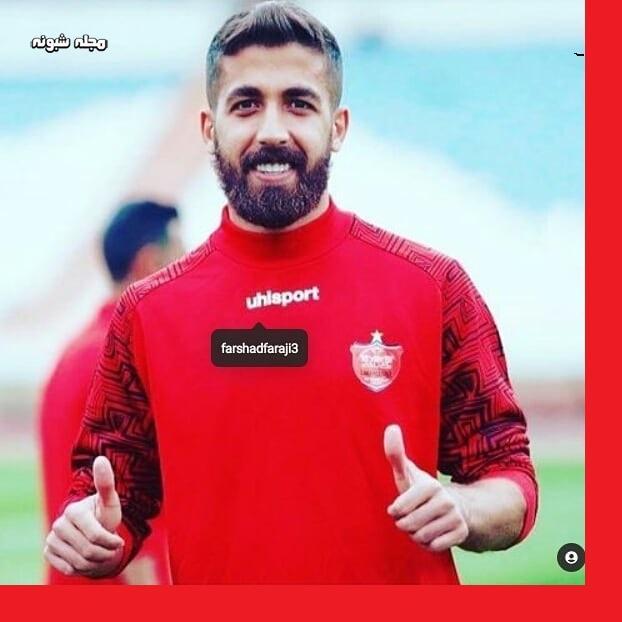 سوابق فرشاد فرجی (فوتبالیست) +کارنامه فوتبالی
