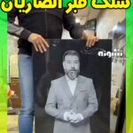 سنگ قبر علی انصاریان را ببینید (عکس سنگ مزار علی انصاریان)