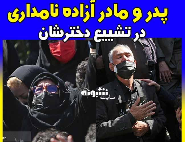 پدر و مادر آزاده نامداری بر سر مزار آزاده نامداری +عکس