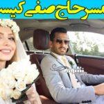 همسر احسان حاج صفی کیست +  آدریانا دختر احسان حاج صفی