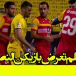 ماجرای حرکت غیراخلاقی بازیکن النصر مقابل فولاد + عکس و فیلم