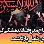 م ح مداح معروف اندیمشکی کیست؟ علت بازداشت
