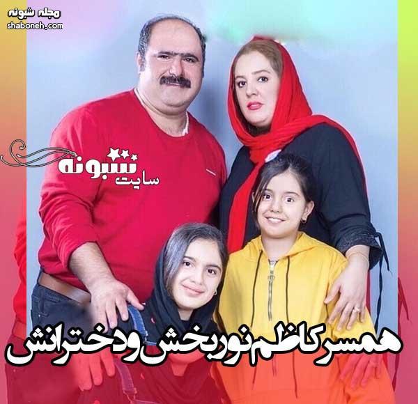 همسر کاظم نوربخش بازیگر نون خ کیست؟ و عکس دختران کاظم نوربخش بازیگر نقش سلمان در سریال نون خ و همسرش