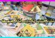 ثبت نام اینترنتی کتاب درسی ابتدایی و متوسطه ۱۴۰۰ سایت irtextbook.ir