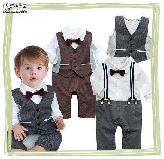 ست لباس نوزاد پسرانه شیک زیبا