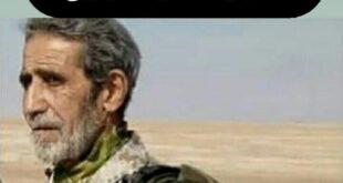 بیوگرافی شهید علی فرامرزی و شهادت حین چتر بازی