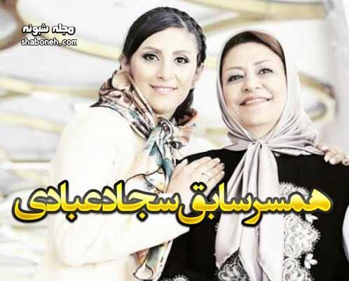 بیوگرافی سجاد عبادی همسر آزاده نامداری + اینستاگرام و شغل