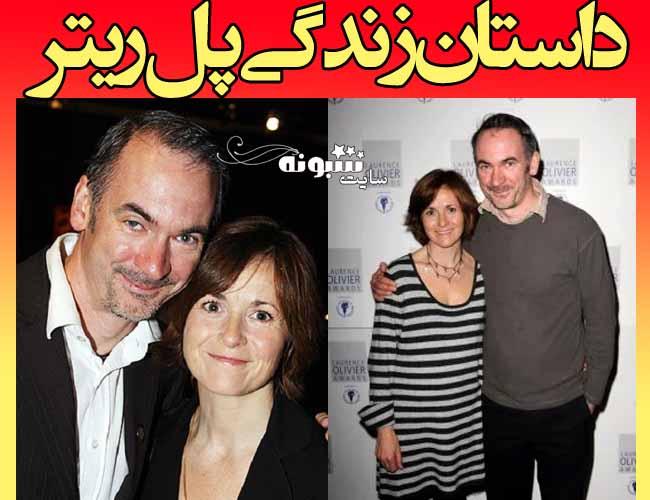بیوگرافی پل ریتر بازیگر هری پاتر + درگذشت و اینستاگرام