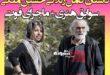 بیوگرافی حسین ملکی درگذشت (حسین آرتیست کیست) + علت فوت