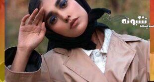 سن آدرینا صادقی متولد چه سالی است + تاریخ تولد آدرینا صادقی