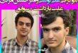 بیوگرافی علی یونسی و امیرحسین مرادی + اتهام افساد فی الارض