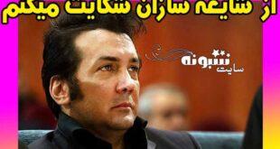 ماجرای حکم جلب حسام نواب صفوی (بازیگر) چیست؟ + جزئیات