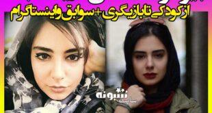 بیوگرافی دریا مقبلی بازیگر سریال یاور و همسرش + اینستاگرام