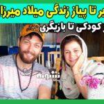 بازیگر نقش محسن در سریال احضار کیست؟ اینستاگرام و بیوگرافی