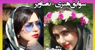 بیوگرافی نازنین هاشمی بازیگر و همسرش + اینستاگرام و سوابق