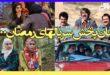 معرفی سریال های رمضان ۱۴۰۰ (زمان پخش از هر شبکه)