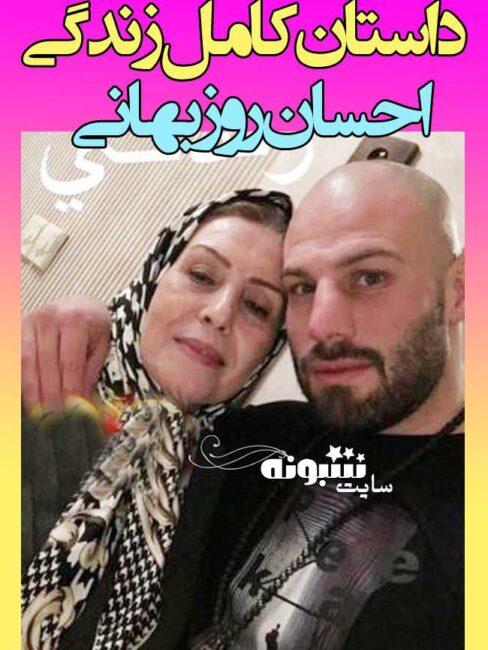 بیوگرافی احسان روزبهانی بوکسور و همسرش و مادر + فیلم مسابقات