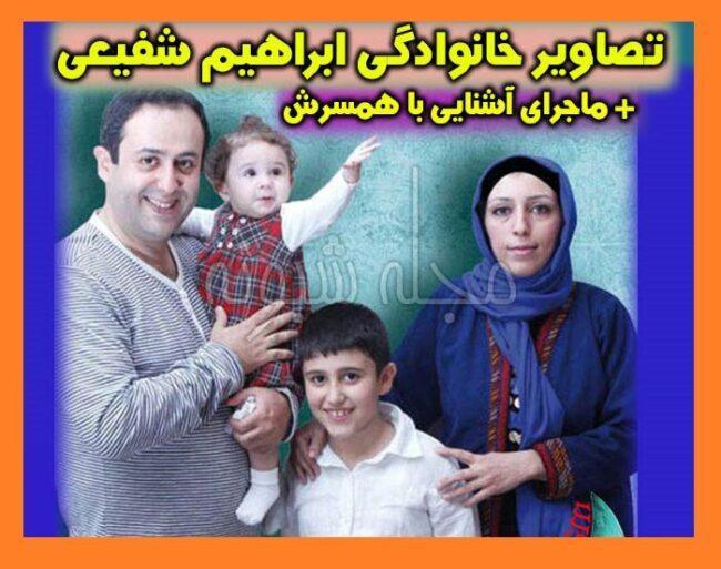 بازیگر نقش خر در کلبه عمو پورنگ کیست +همسر و بیوگرافی ابراهیم شفیعی