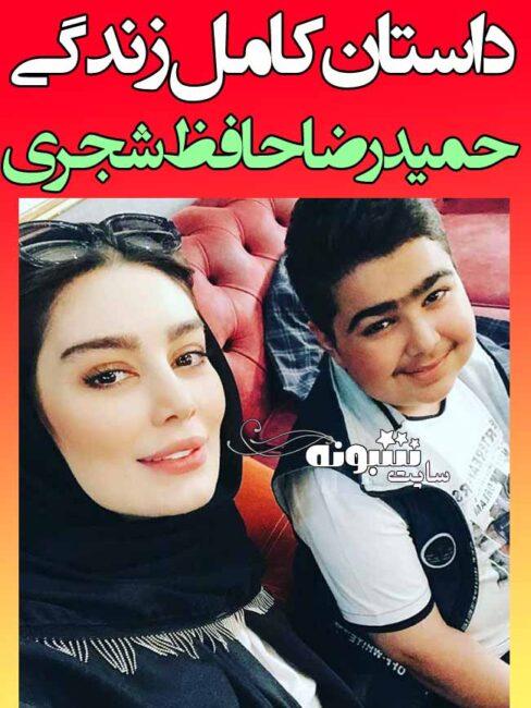 بازیگر نقش جعفر در سریال نوروز رنگی کیست؟ +اینستاگرام و بیوگرافی حمیدرضا حافظ شجری